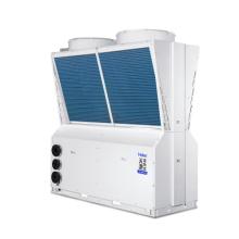 海尔KF1680-D天池20P直热循环式商用热泵