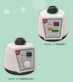 Vortex Mixers-2