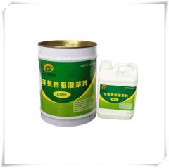 环氧树脂注浆液