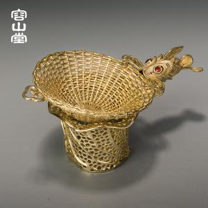 容山堂茗宏 纯铜茶漏茶托架 镀金茶滤沏茶