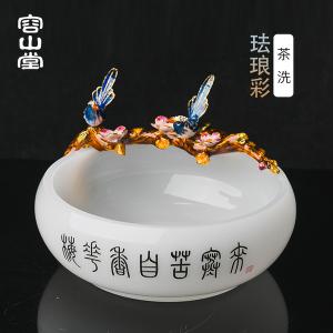 容山堂曼久 搪瓷彩玉瓷茶洗 大号黑瓷建水
