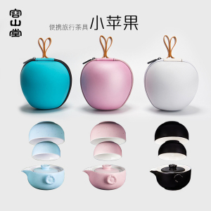 容山堂游览茶具