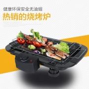 家用无烟电烧烤炉韩式不粘电烤炉烧烤架电烤盘烤肉机铁板炉