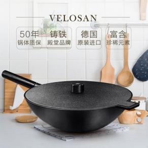 Velosan 韦诺森 德国原装进口炒锅