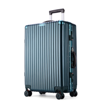 行李箱铝框拉杆箱女男学生韩版皮箱子20密码箱