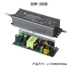 80W-36HB