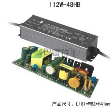 112W-48HB