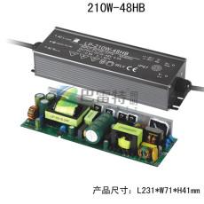 210W-48HB