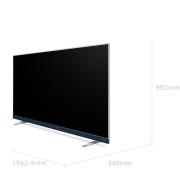 TCL 70A950U 70英寸4K超高清34核智能LED液晶电视哈曼卡顿音响 75