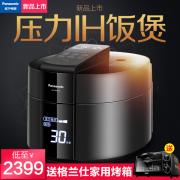 Panasonic/松下 SR-PE401-K日本压力电饭锅IH饭煲4L正品3-4-5-6人