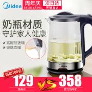 美的电热烧水壶家用自动断电玻璃开水壶大容量电壶茶壶煮水烧水器