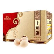 土鸡蛋 福安土鸡蛋 土鸡蛋礼品箱