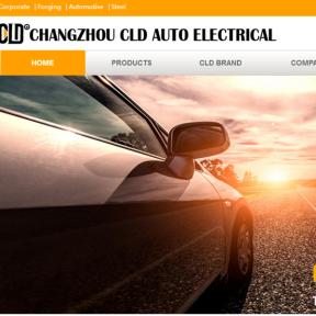 常州克罗德汽车电器有限公司