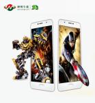 神州牛歌NG3裸眼3D手机新品上市