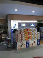 周口广告设计制作-超市伊利展柜制作安装