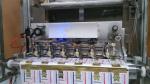 多头热转印打码机(ZQ-UCSM)