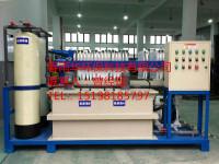 印刷油墨废水处理一体机