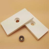 焊接氧化铝陶瓷片