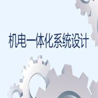 机电一体化系统设计串讲班