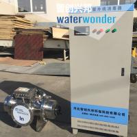 水污治理紫外线消毒器