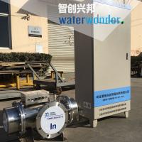 农村生活废水处理消毒设备