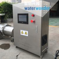 冶金废水处理紫外线消毒器