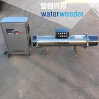 农村废水消毒系统