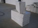 重庆硅酸盐板