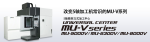 日本大隈MU-8000V五轴数控立式加工