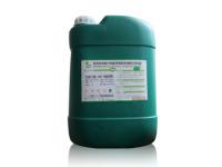 9B02金属清洗消泡剂