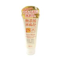 日本进口&露姬婷抗皱保湿洗面奶&补水提拉紧致舒缓