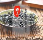 陆丰特产-娘子紫菜 原生态产品送新朋好友