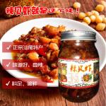 正宗汕尾海产品辣贝虾500克