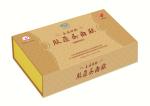 木耳核桃胶原蛋肽固体饮料28克×15袋