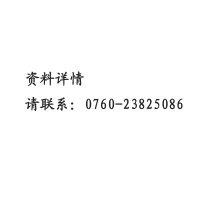 LED海鸥灯 专利号2017302195