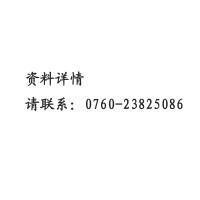 LED柿子灯 专利号:201730042