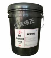 METALUB高温防水润滑脂WR100