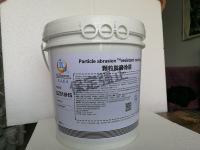 QZ818HS陶瓷颗粒防磨涂层