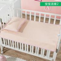 汉麻坊亚麻凉席三件套冰丝床单1.2米 0