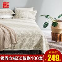 汉麻坊亚麻凉席三件套冰丝床单2.4m2.