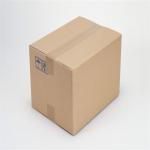 高档包装纸箱