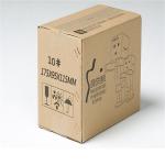 河北泡沫纸箱