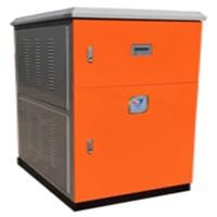 NWS量子能供热供暖机