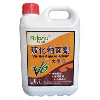 V6玻化釉面剂(大理石)
