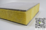 江西岩棉复合板