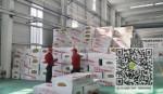 台湾岩棉保温板