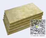 牡丹江外墙岩棉板