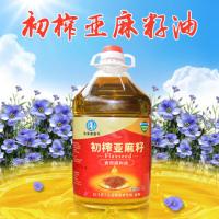 5L初榨亚麻籽调和油
