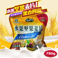 750g水果坚果麦片