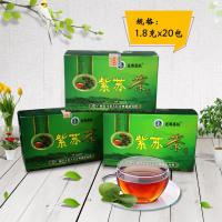 1.8g*20 紫苏茶